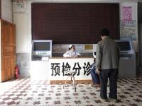 Hospital Reception Blood Pressure